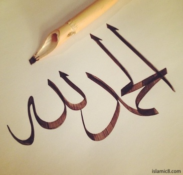 alhamdulillah-calligraphy-with-bamboo-pen